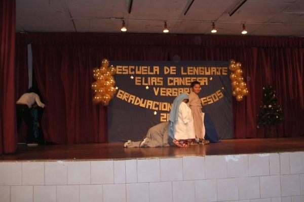 Galeria de imagenes de Escuela de Lenguaje  ELÍAS CANESSA VERGARA